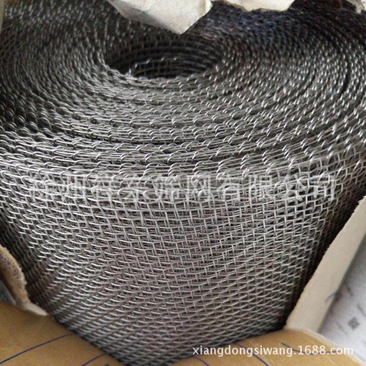 厂家直销304不锈钢筛网编织网过滤网20目量大从优