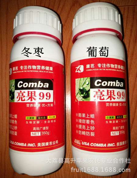 供应冬枣靓果催红素 亮果降酸增糖剂  金桔增色素  0激素 350ml
