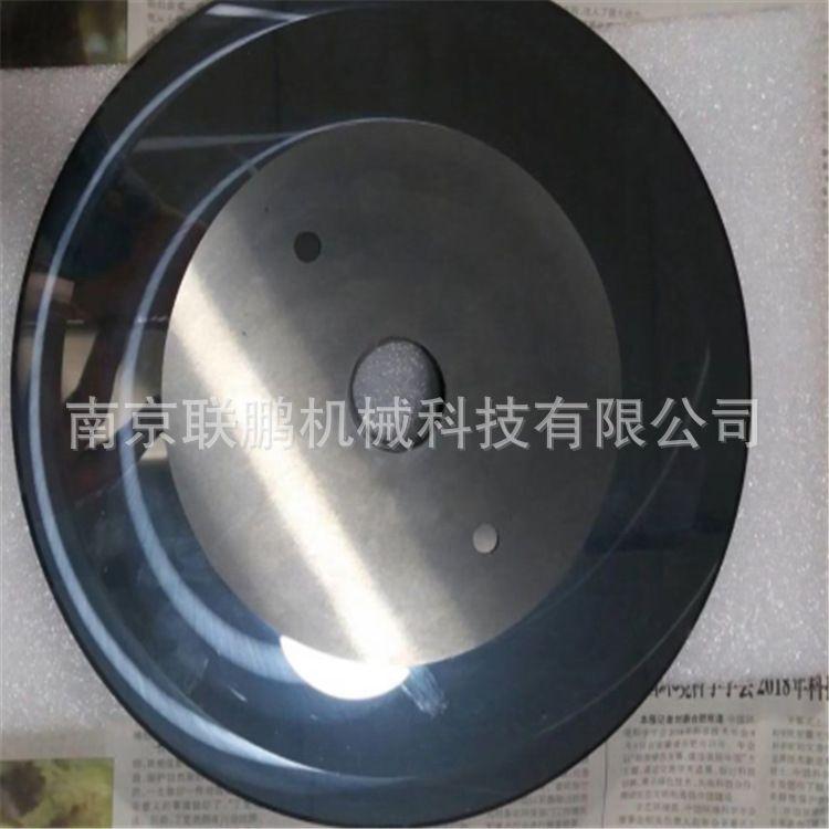 联鹏厂家生产 硬橡胶切割圆刀 橡胶分切圆刀片 软橡胶板切割刀片