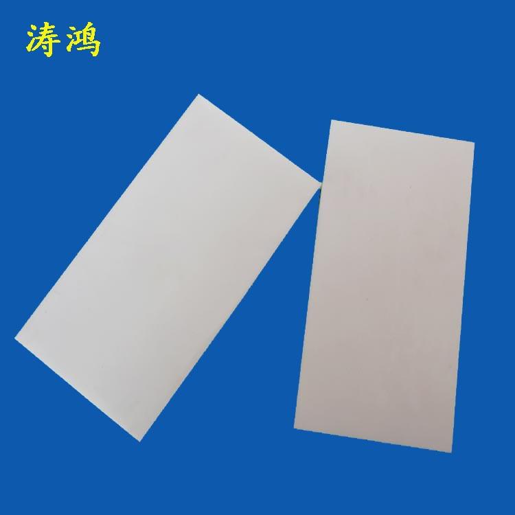 聚四氟乙烯板纯四氟板 聚四氟乙烯楼梯板5mm厚楼梯专用四氟