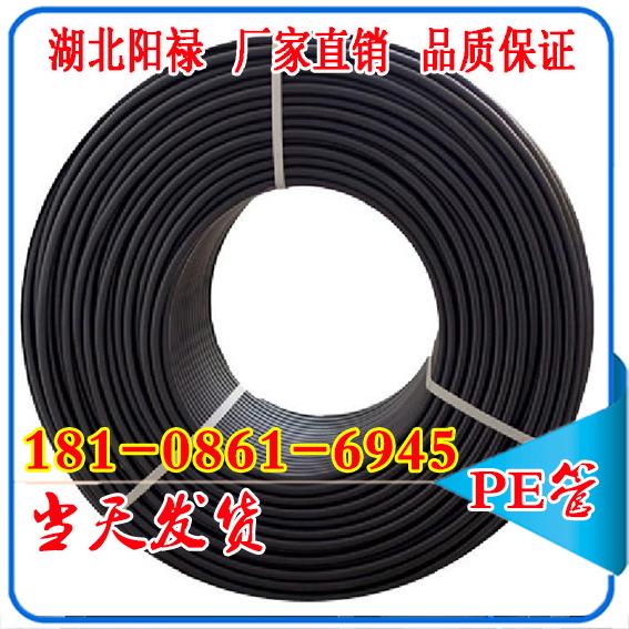 阳禄 PE穿线管 PE管电力保护管现货供应