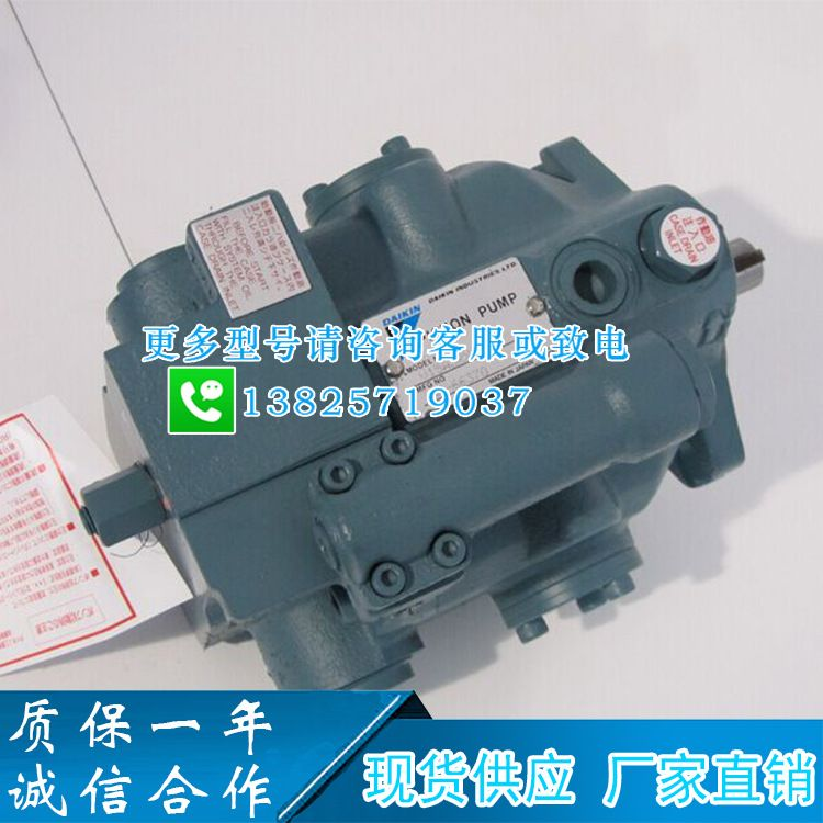 DAIKIN大金柱塞泵V38SA1AR-95油泵V38SA1ARX-95液压泵V38SA1BR-95