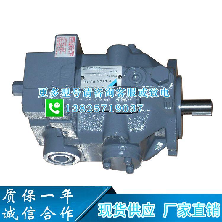 DAIKIN大金柱塞泵V38SA1AR-95油泵V38SA1ARX-95液压泵V...