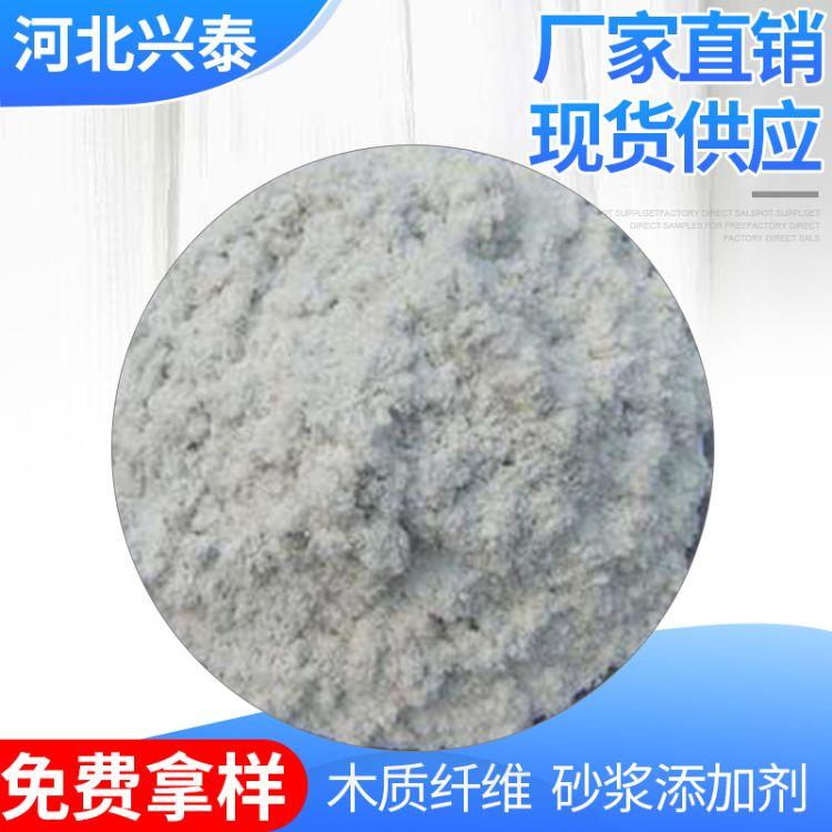 羧甲基纤维素 羟丙基甲基纤维素 羟乙基纤维素 造纸纺织纤维素