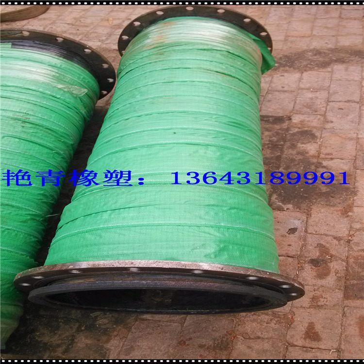 法兰连接大口径排吸泥胶管 大口径橡胶软管 夹布大口径橡胶软管