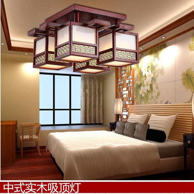 中式吸顶灯客厅卧室灯饰led实木艺亚克力吊灯复古典灯具家居灯饰