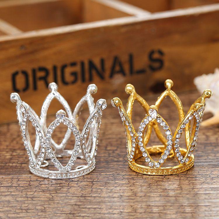 新娘婚礼皇冠发饰 儿童公主生日蛋糕装饰小皇冠表演头饰品 小皇冠