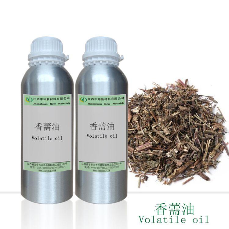 供应香薷草油 香薷草精油 提供样品 小量起订 现货