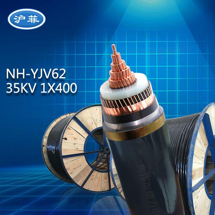 高压电力电缆35KV钢带铠装耐火NH-YJV铜芯单股工程管道防鼠电缆线