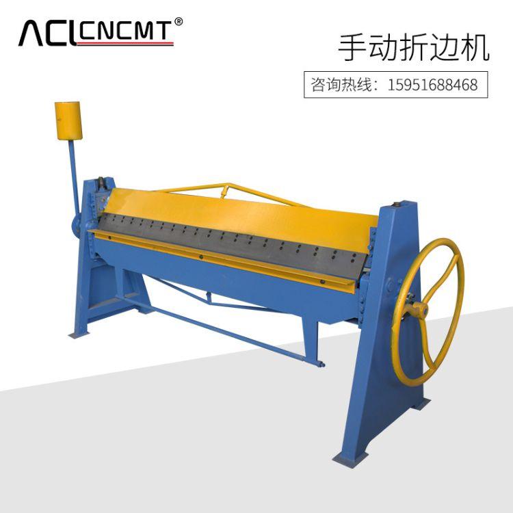 厂家供应 QTDF-1.5*2000气动共板折边机 全新折弯机