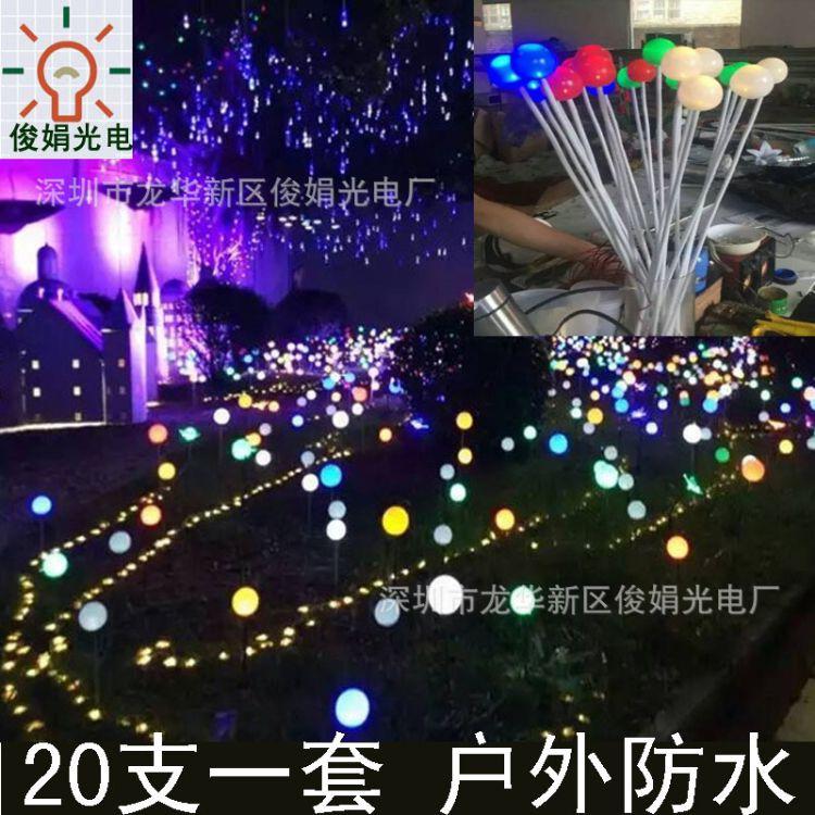 园林亮化led景观圆球芦苇灯串 仿真芦苇灯led圆球灯串 装饰灯