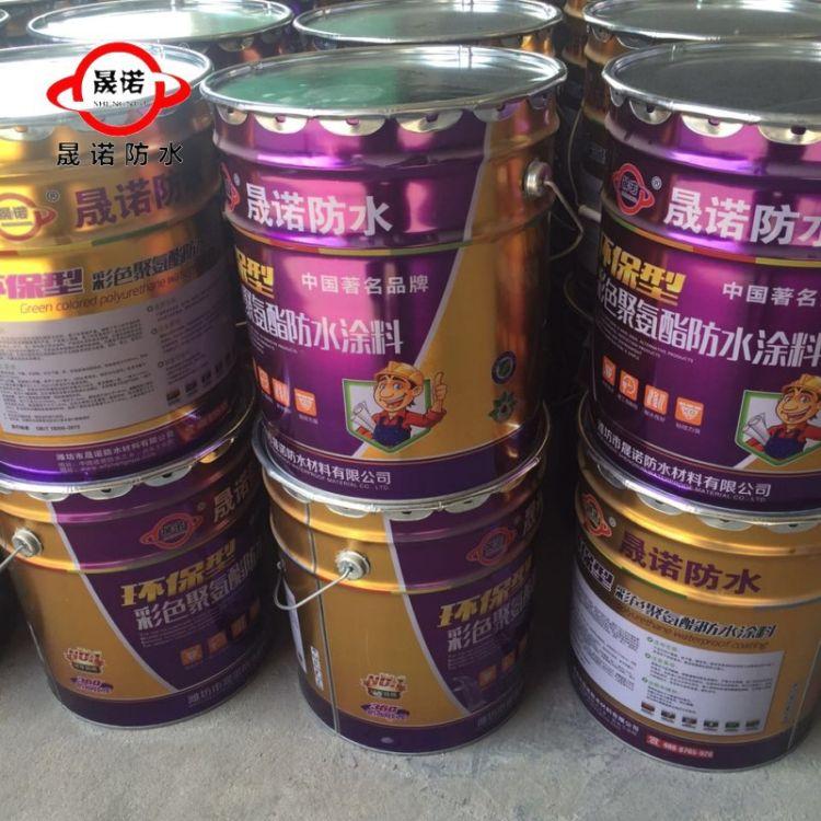 厂家专业生产新型建筑防水材料 聚氨酯防水涂料951911涂料