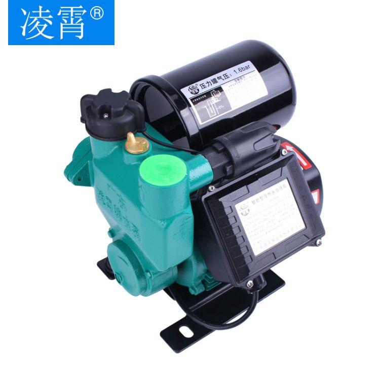 凌霄水泵家用全自动超静音增压泵不锈钢大流量恒压供水高效自吸泵
