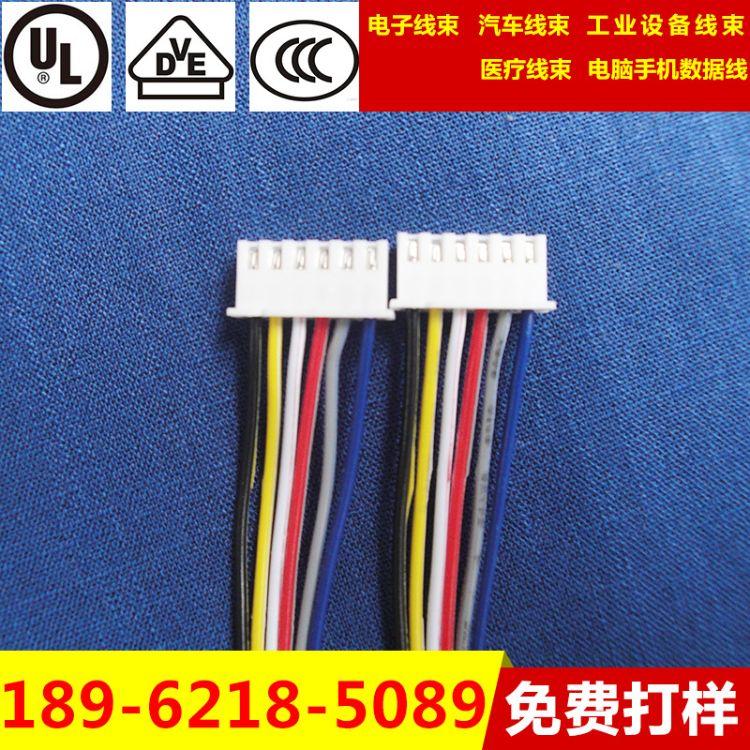 自产直销 小家电线束加工 家电内部连接线 6PIN电器设备端子线