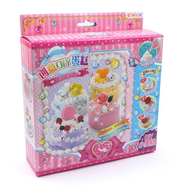 亿奇DIY手工蛋糕 仿真奶油蛋糕 手工蛋糕玩具 儿童益智玩具 N-DGB