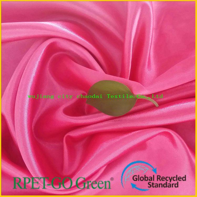RPET色丁面料 再生环保面料 再生回收面料 环保服装色丁
