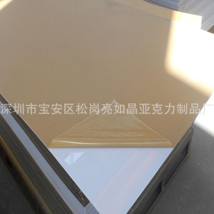 白色亚克力 亚克力板定制 亚克力灯光片 2mm 3mm