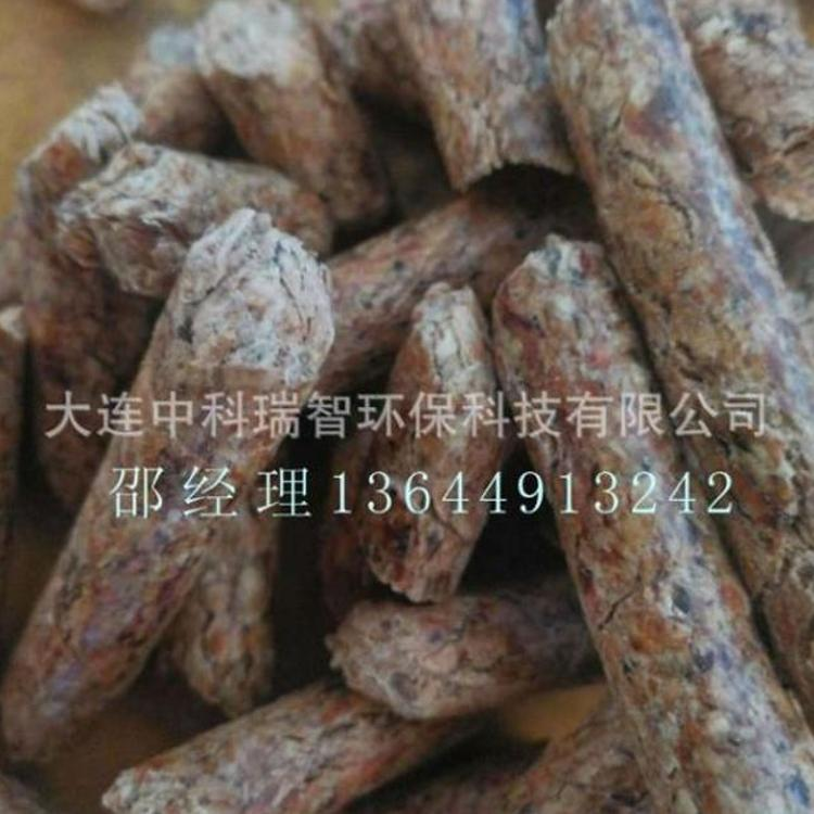 辽宁生物质颗粒 松木颗粒 杂木颗粒 颗粒燃料  13889569597