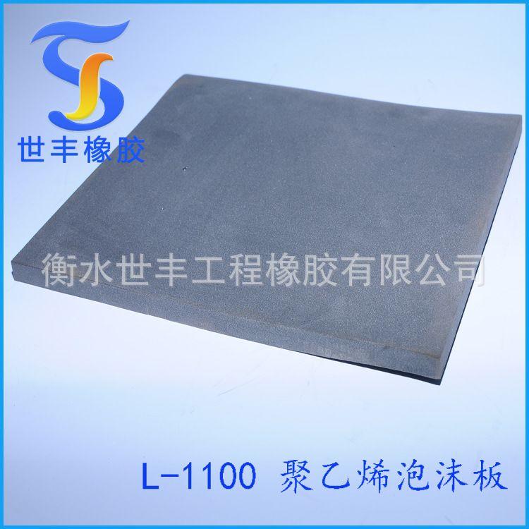 高密度聚乙烯泡沫板pe泡沫板 低密度聚乙烯闭孔泡沫板防水板