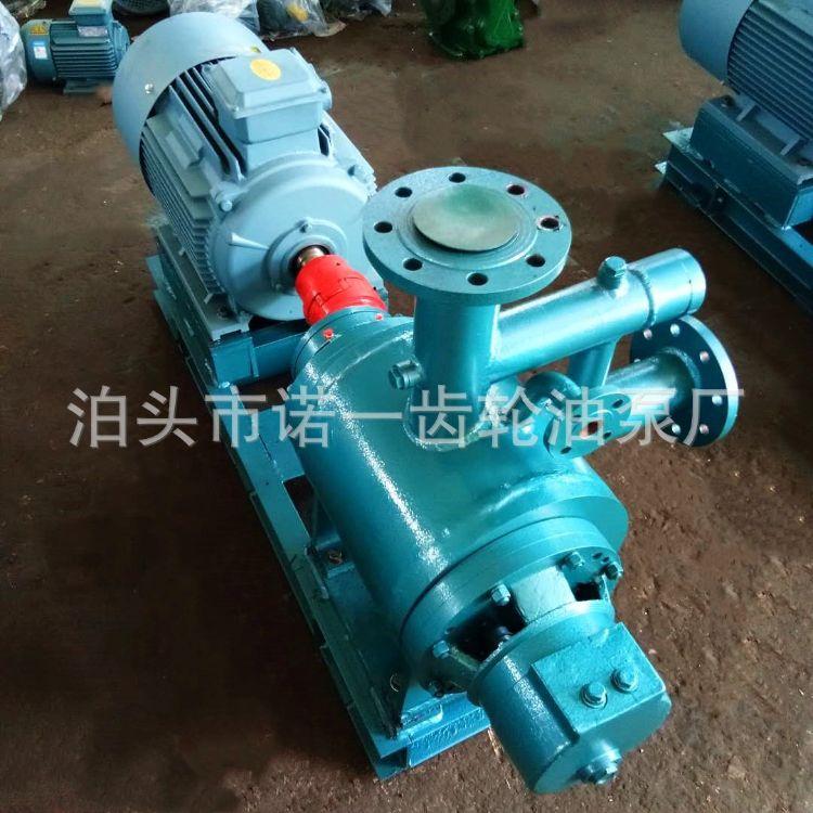 厂家直销 2W系列双螺杆泵 W4.2双螺杆泵 油气混输泵 大流量螺杆泵