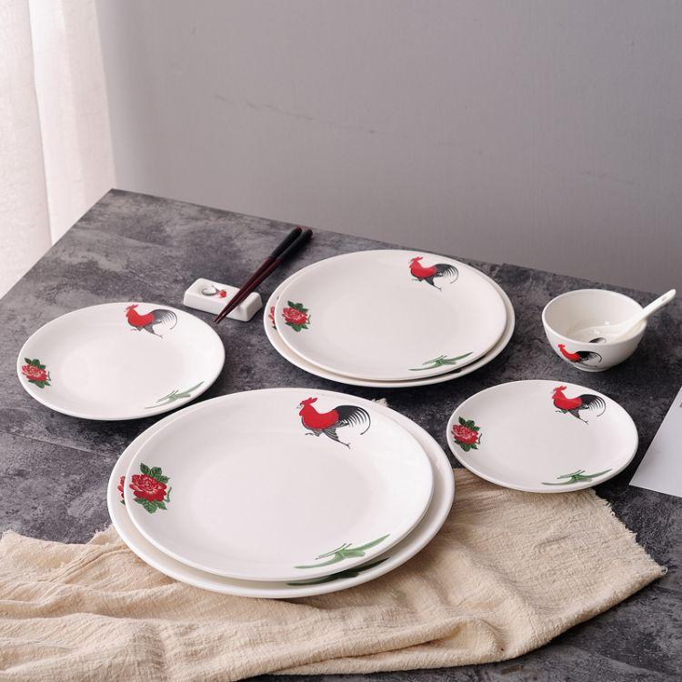 公鸡系列中式圆形陶瓷公鸡盘 浅盘 怀旧风格餐厅必备骨碟陶瓷餐具