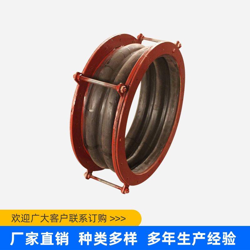 工厂直销 柔性橡胶补偿器 氟橡胶波纹脱硫橡胶补偿器定制