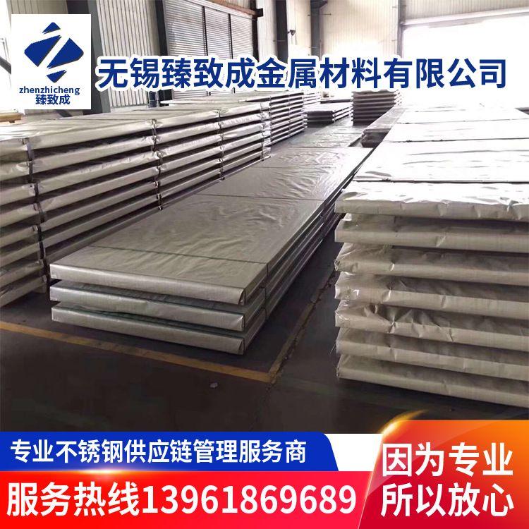 2507不锈钢板 无锡现货销售 酒钢2507不锈钢板