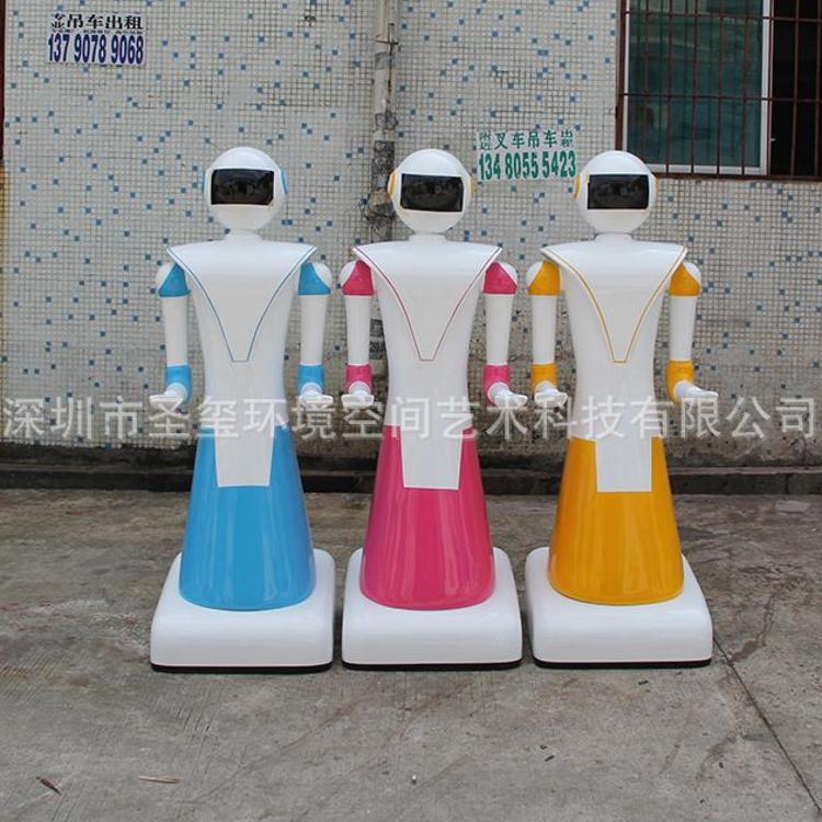 玻璃钢机器人外壳送餐机器人机器人迎宾玻璃钢外壳制作加工厂家