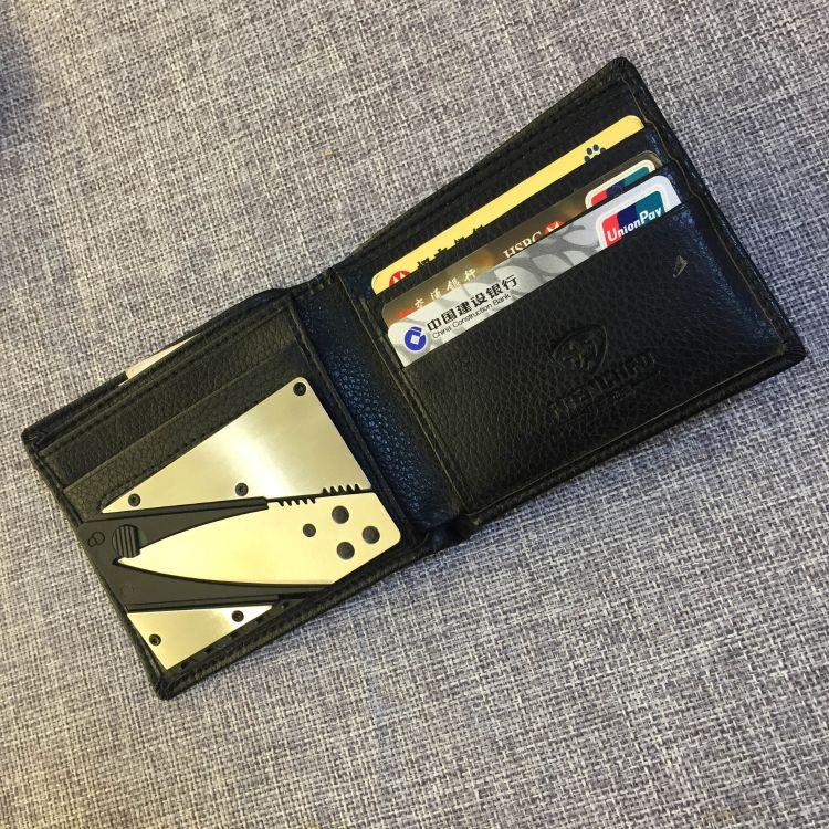 卡片刀 名片式信用卡刀 多功能名片卡片刀 印logo户外旅行便携刀