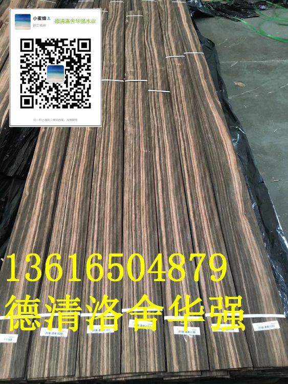 黑檀木皮 精品天然木皮 可拼接 科技木皮 木皮纸 木皮封边条