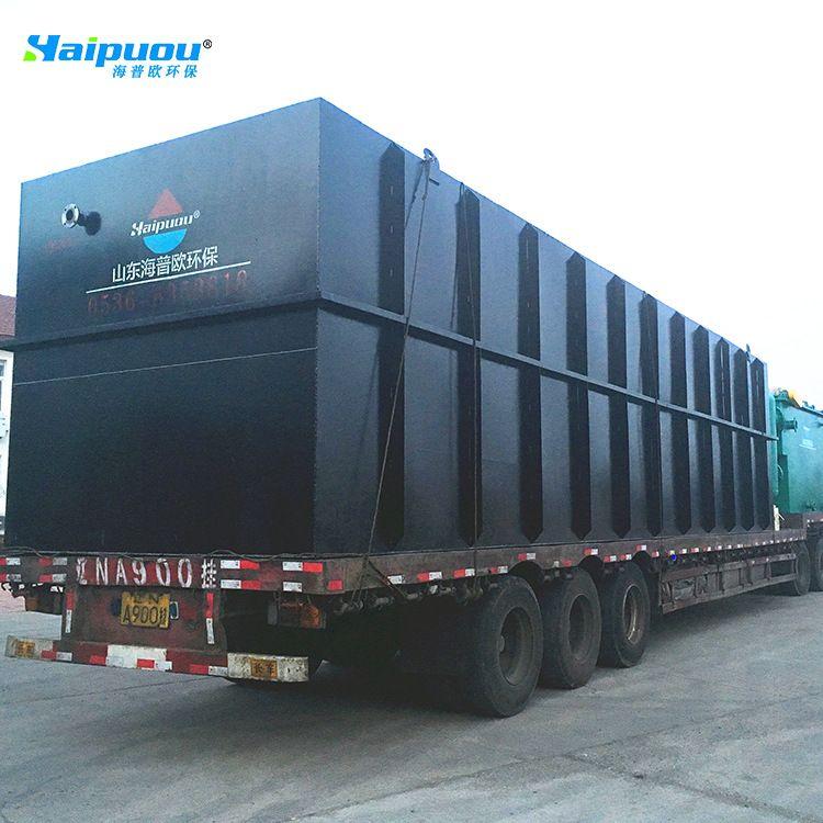 地埋式mbr污水废水处理设备海普欧客服 猪场污水废水处理设备