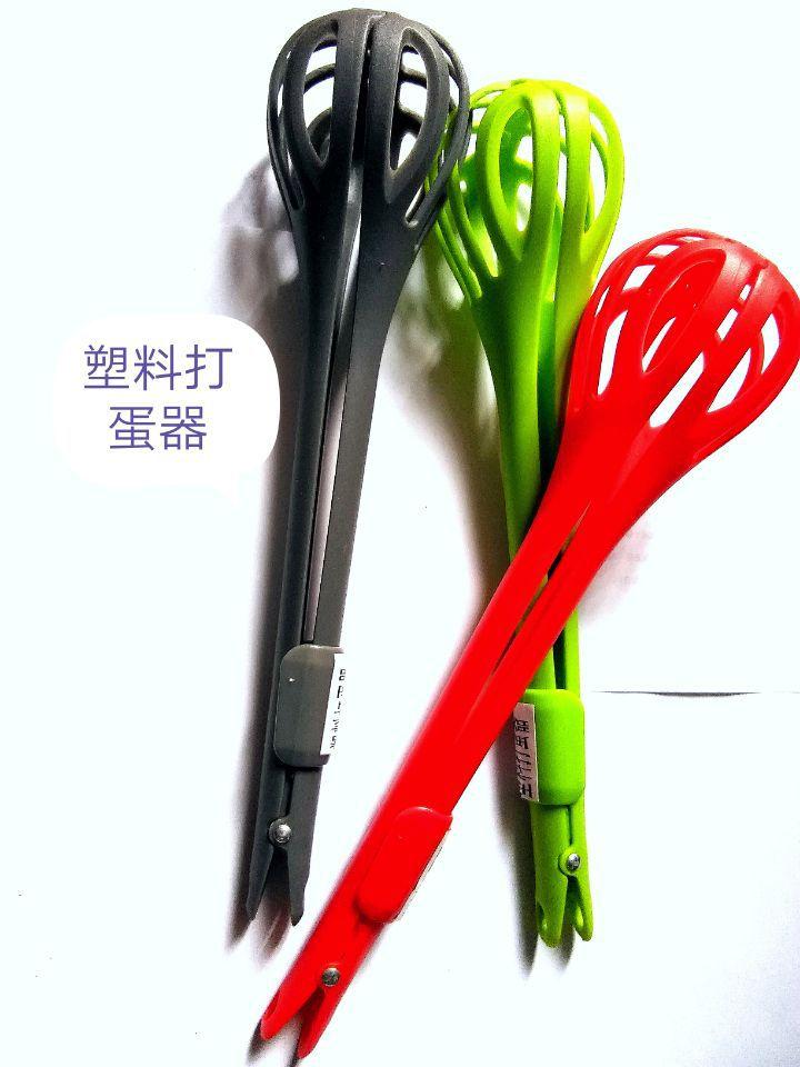 三斗日用百货烘焙系列-时尚潮流个性特色精美塑料打蛋器红色
