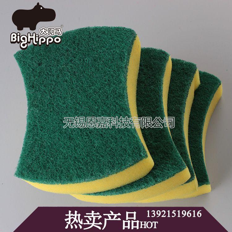 洗碗洗锅 腰型含砂海绵刷散装 海绵百洁布 刷洗大王 泡绵百洁布