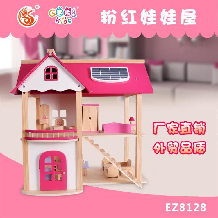 向天歌娃娃房现货木制娃娃屋 儿童仿真粉色别墅 过家家玩具