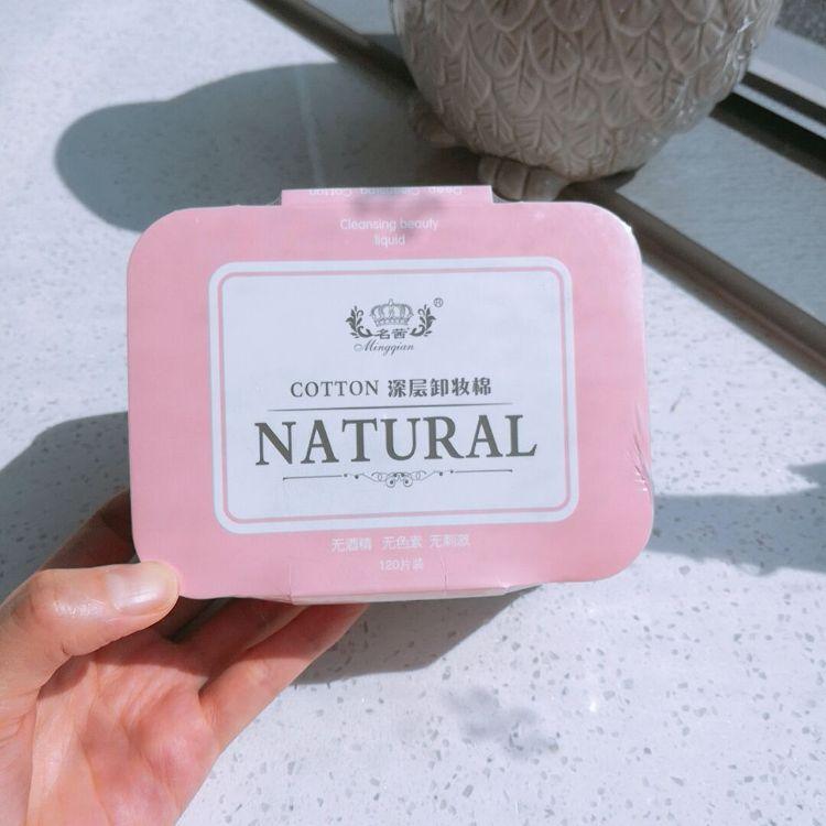 名茜棉卸妆棉巾120片 盒装眼脸唇部卸妆湿巾温和一次性抽取代发