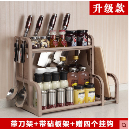 多功能置物架2层收纳架厨房调味架双层置物架菜板架068