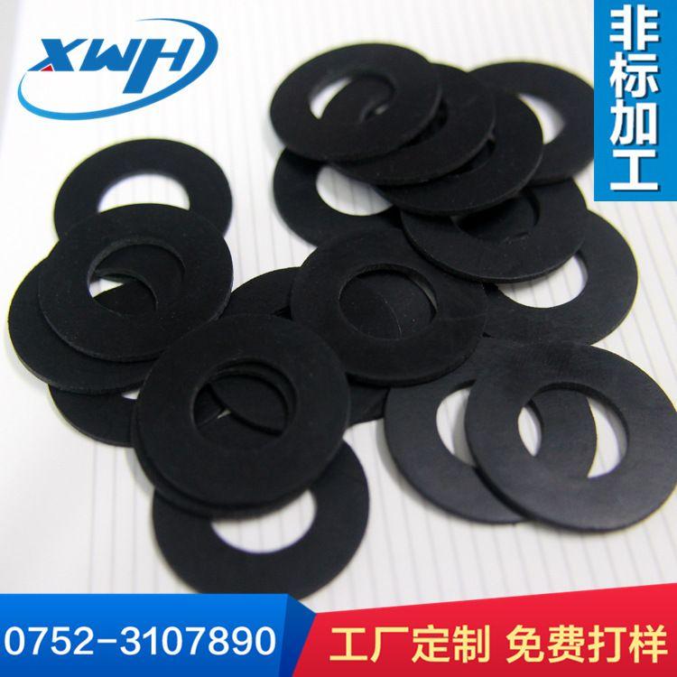 供应中空自粘环保橡胶密封圈 镂空机械密封垫片 合成橡胶防滑垫