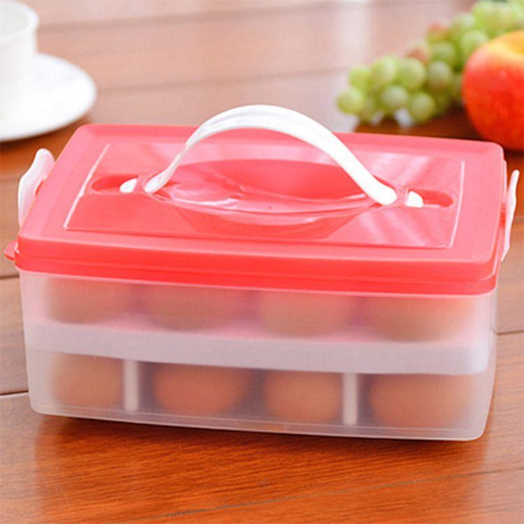 手提便携双层鸡蛋盒子冰箱储物盒保鲜盒家用分格鸡蛋收纳盒鸡蛋托