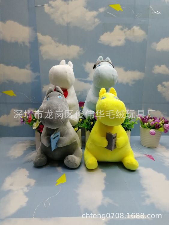 厂家生产毛绒玩具创意河马毛绒公仔精品抓机娃娃