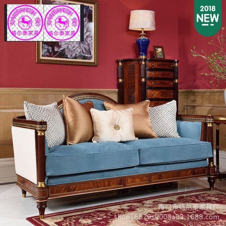 欧式实木客厅家具新古典沙发茶几亚历山大家具别墅奢华客厅家具
