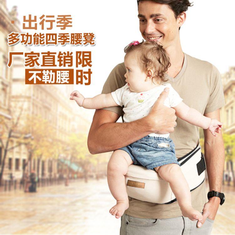 韩国斜面45度婴儿腰凳 婴儿坐凳 抱婴腰凳 背带 正品 厂家批发