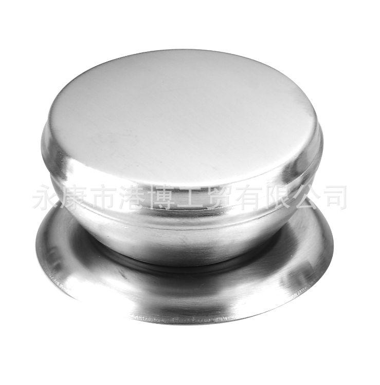 不锈钢锅顶珠 锅盖头 锅柄配件 盖珠厨房用品