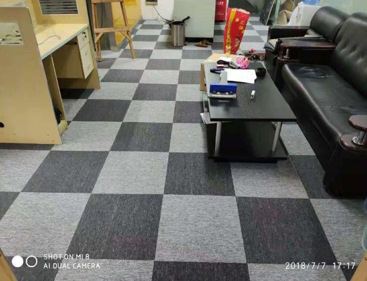 方块地毯小块地毯拼装地毯 办公室地毯 会议室地毯 灰色地毯