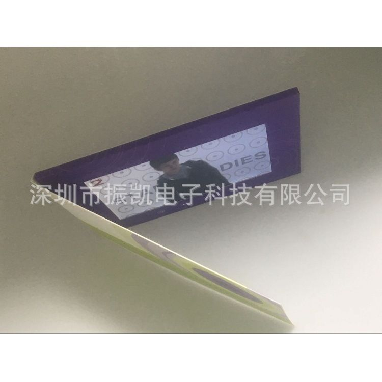 10.110寸视频贺卡电子宣传画册数码邀请函商务广告宣传册