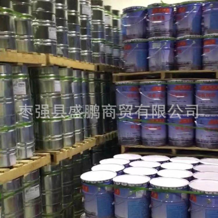 原装中石化 固体环氧树脂  828树脂透明电子级环氧树脂