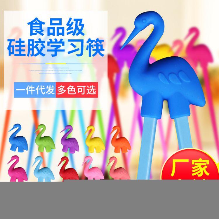 卡通筷天鹅筷子 硅胶儿童筷子 训练筷 学习筷 练习筷 密胺儿童餐具
