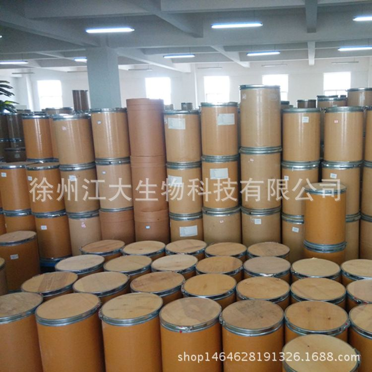 对羟基苯甲酸脂钠复合酯钠 乙酯钠 高效防腐剂