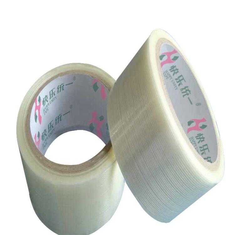 【现货】高粘性胶带 强力条纹纤维胶带 宽50mm 玻璃线条纤维胶带