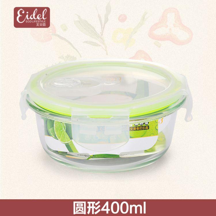 玻璃保鲜盒微波炉专用饭盒碗 厂家直销玻璃便当盒批发玻璃保鲜碗