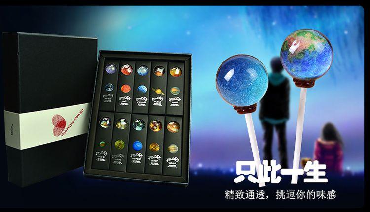 进口美国创意星空棒棒糖  手工工艺硬糖  礼盒包装星球糖